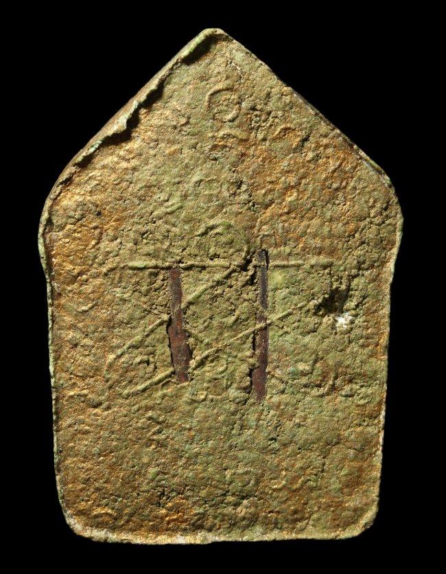 หลวงปู่ทิมขุนแผนผงพรายกุมาร ปี15 เนื้อขาวเหนียว รหัสองค์ที่ 59