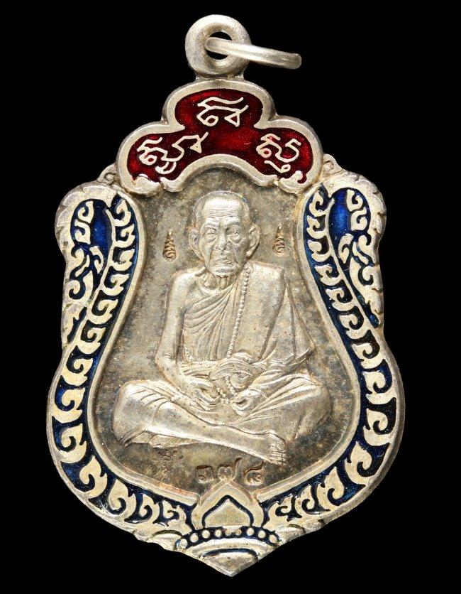 รับถ่ายรูปเหรียญหลวงปู่หมุน ตัวอย่างพระของลูกค้าที่มาจากพัทยา